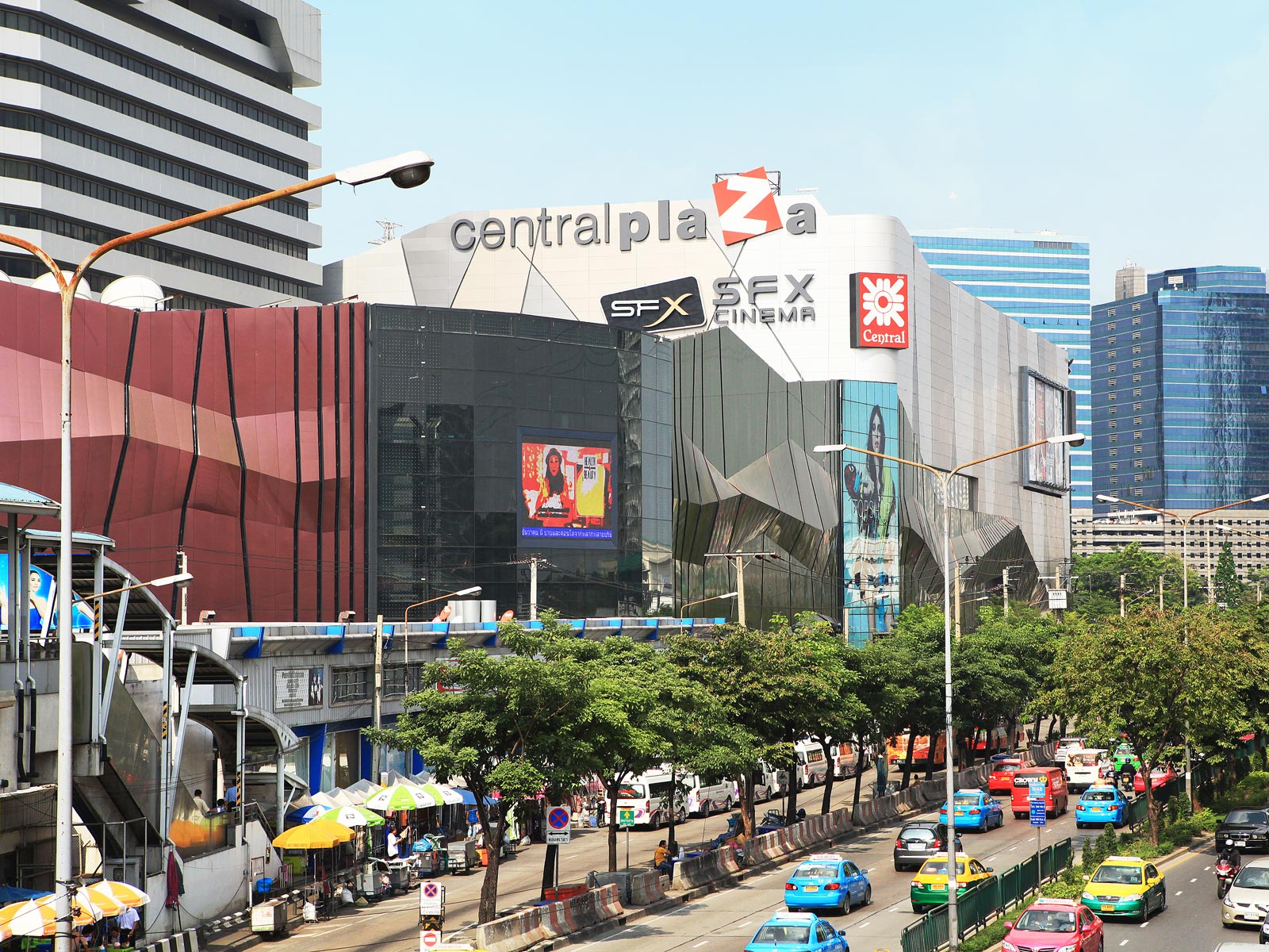 Central Ladprao | AAG Corporation